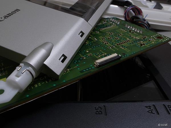 キャノン MP960